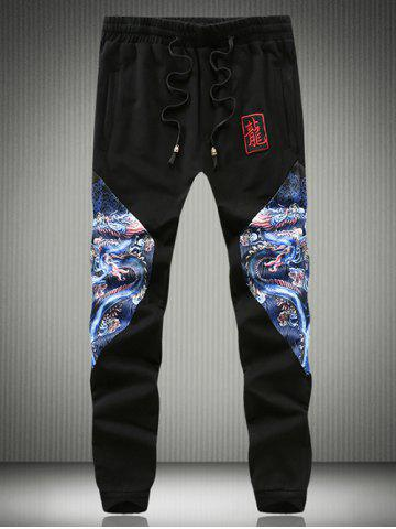 Shops Dragon Print Splicing Chinese Character Embroidered Jogger Pants BLACK 5XL