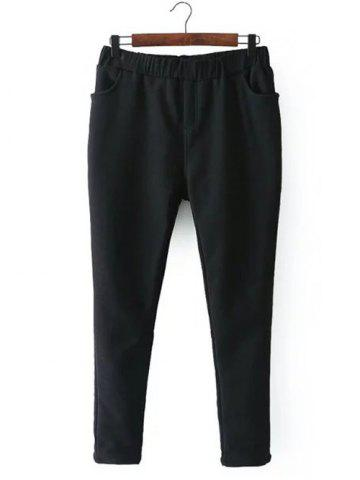 Chic Casual Fleece Narrow Feet Pants