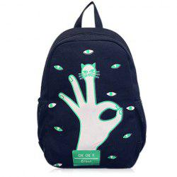 Casual Yeux Finger Print Canvas Backpack - Noir