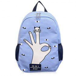 Casual Eyes Finger Print Canvas Backpack