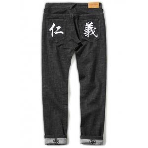Zipper Fly Plus Size Chinese Character Embroidered Straight Leg Jeans - BLACK 46