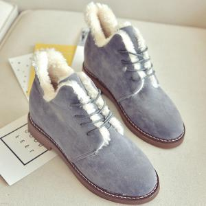 Flock Flat Heel Lace-Up Snow Boots - Gray - 37