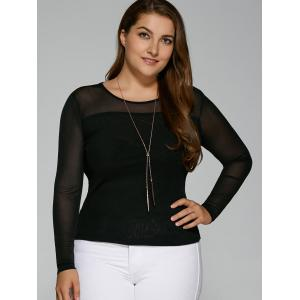 Plus Size Hazy Yarn Insert Elastic T-Shirt - BLACK 4XL