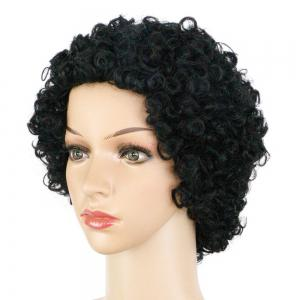 Sophisticated Short Curly Synthetic Wig - BLACK