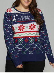 Plus Size Snowflake Christmas Jacquard Knit Sweater - DEEP BLUE
