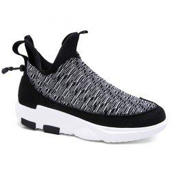 Platform Slip-On Color Block Athletic Shoes - GRAY