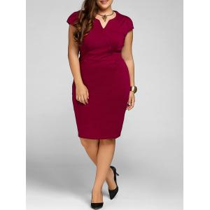Plus Size Cap Sleeve Sheath Work Christmas Party Dress - Wine Red - Xl