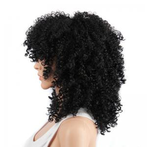 Medium Fluffy Afro Curly Capless Full Bang Synthetic Wig -