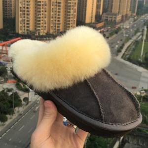 Stitching Faux Fur Dark Color House Slippers