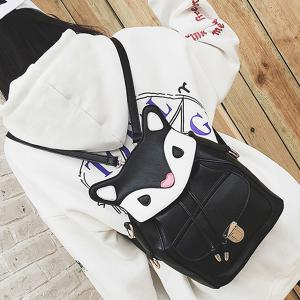 Cartoon Color Block PU Leather Backpack -