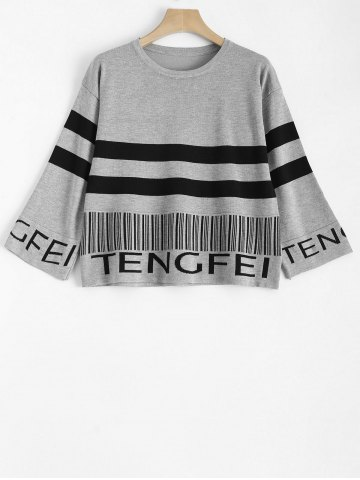 Outfits Letter Pattern Striped Knitwear