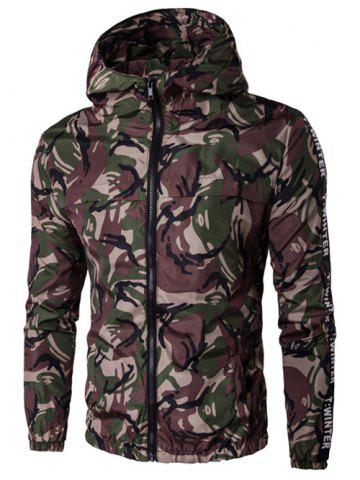 Hooded Selvedge Embellished Camouflage Plus Size Jacket - Army Green - M