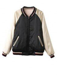 Double Side Embriodered Jacket