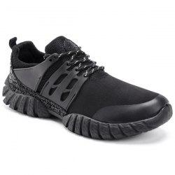 Colour Spliced Suede Breathable Athletic Shoes -