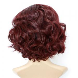 Short Side Parting Curly Fascinating Synthetic Wig - WINE RED