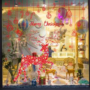 Merry Christmas Red Milu Removable Glass Window Wall Stickers - RED