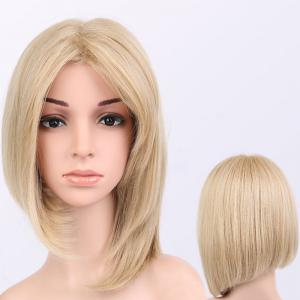 Asymmetric Short Straight Middle Parting Synthetic Wig
