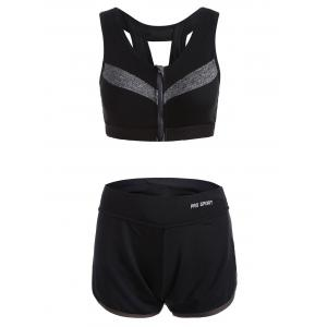 Zipper Design Patchwork Sporty Bra and Gym Shorts - Black - M