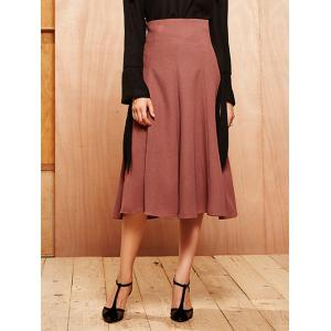 High Waist Midi Swing Skirt