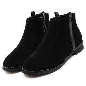 Suede Flat Ankle Boots -