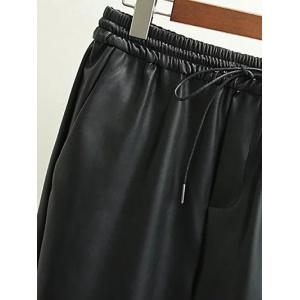 Drawstring PU Leather Jogger Pants -