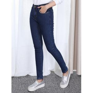 Plus Size Fleece Denim Pants -