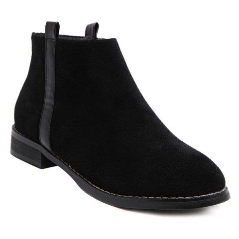 Fancy Suede Flat Ankle Boots