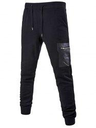 PU Zipper Pocket Drawstring Waist Jogger Pants - BLACK