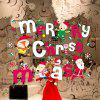 Colorful Merry Christmas Removable Glass Window Wall Stickers - COLORFUL