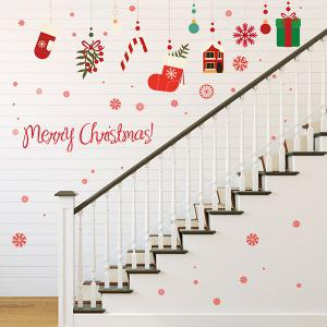 Christmas Gifts Removable Glass Window Wall Stickers - COLORFUL