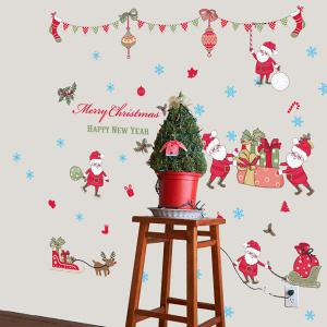 Colorful Merry Christmas Bedroom Removable  Wall Stickers -
