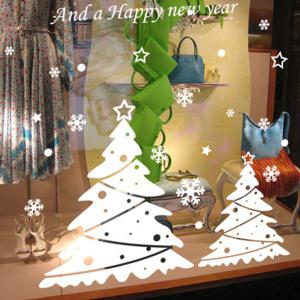 Christmas Tree Removable Glass Window Wall Stickers - WHITE