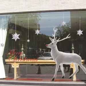 Christmas Elk and Tree Removable Glass Window Wall Stickers -