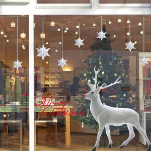 Christmas Elk Removable Glass Window Wall Stickers -