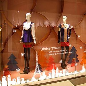 Christmas Town Removable Glass Window Wall Stickers -