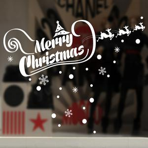 Merry Christmas Banner Showcase Removable Wall Stickers - WHITE