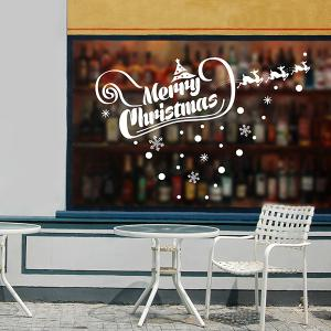 Merry Christmas Banner Showcase Removable Wall Stickers