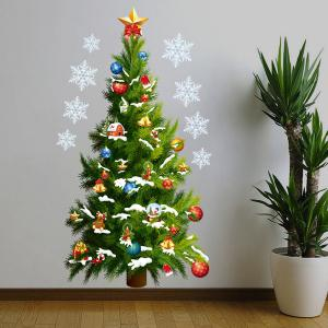 Christmas Tree Removable Room Decor Vinyl Wall Stickers Custom
