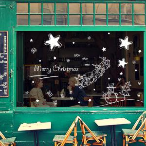 Merry Christmas Starry Sky Removable Glass Window Wall Stickers -