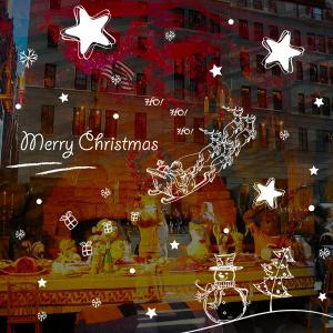 Merry Christmas Starry Sky Removable Glass Window Wall Stickers - WHITE
