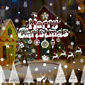 Merry Christmas Banner Glass Window Decoration Wall Stickers -