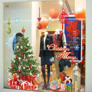 Showcase Christmas Tree Removable Wall Stickers