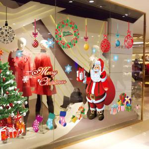 Showcase Christmas Tree Removable Wall Stickers - COLORFUL