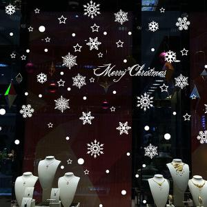 Merry Christmas Snowflake Showcase Decor Removable Wall Stickers - WHITE
