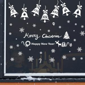 Christmas Bell Removable Room Decor Wall Stickers