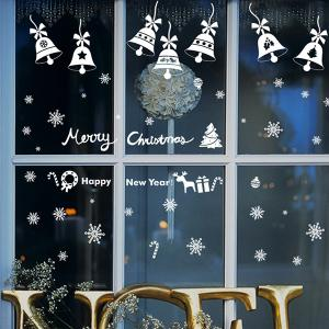 Christmas Bell Removable Room Decor Wall Stickers - WHITE