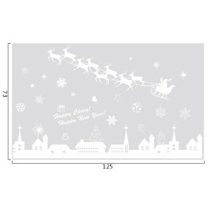 Merry Christmas Deer Snowflake Window Removable Wall Stickers - WHITE