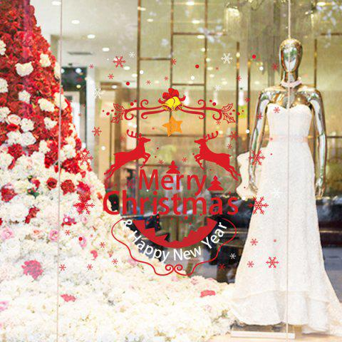 Shops Merry Christmas DIY Removable Home Decor Wall Stickers