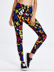 Funny Letters Exercise Pants