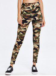 Military Camo Running Exercise Pants - CAMOUFLAGE